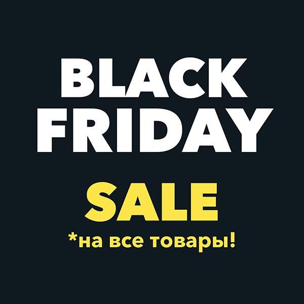 Black Friday 23-25.11.2018