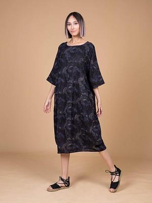 ИНДИГО - магазин стильной женской одежды в Екатеринбурге b13e9b3ad8d